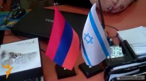 Крайне осторожная (дабы не навредить армянству) политика армян Иерусалима может быть перечёркнута непродуманной политикой ереванцев - erevanlive.wordpress.com