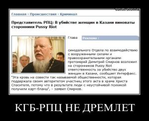 "С ""опиумом"" боролись без противогаза -  erevanlive.wordpress.com"